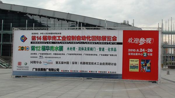 广州怡华新电子图片2